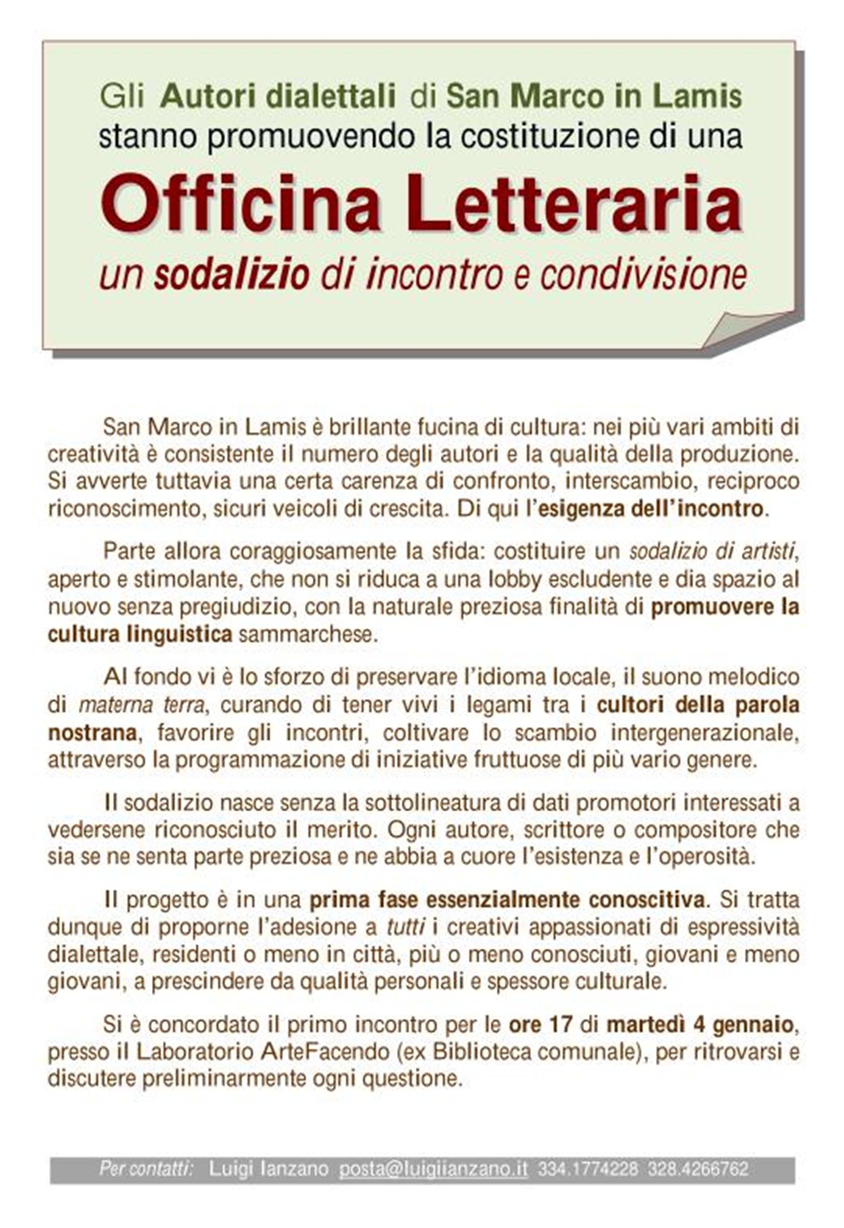 manifesto_promozionale_laputeca